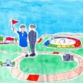 【お知らせ】伊那谷サマースクール 2018 in みのわ プログラム変更につきまして