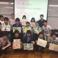 【開催報告】5/17(日)ワークショップ@東京大学五月祭