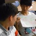 高校生へのキャリア教育プログラム、ボランティアスタッフ募集!!