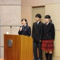 【開催報告】会津若松市「グローバル人材育成プロジェクト」成果報告会・講演会