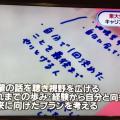 【メディア掲載】8/19(日)伊那ケーブルテレビにて紹介されました