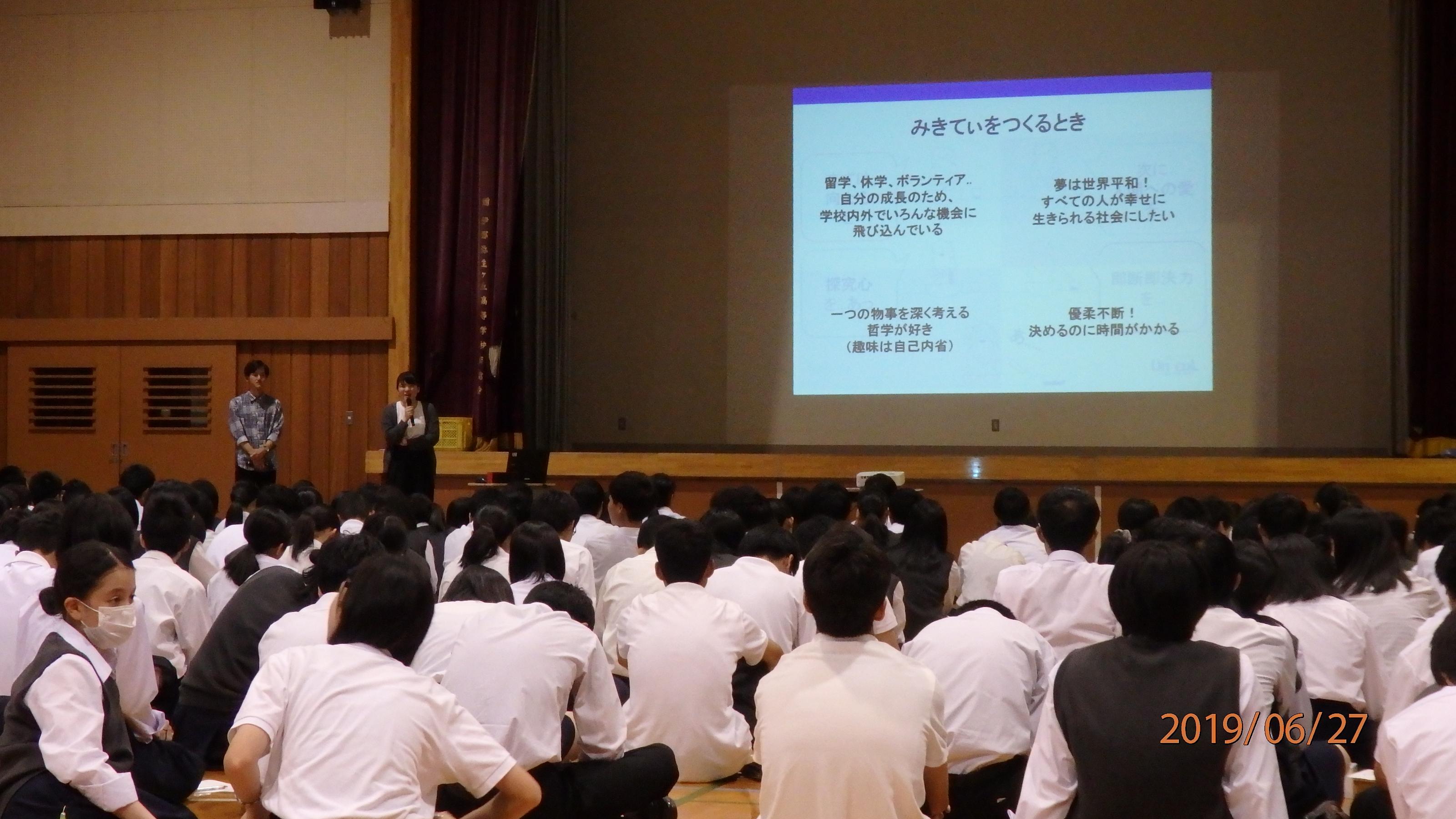 【メディア掲載】伊那弥生ヶ丘高校でのワークショップの様子が長野日報に掲載されました