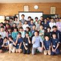 【開催報告】あいづ未来人財育成塾2019の運営を行いました