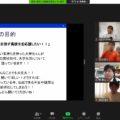 【開催報告】福岡県の希望が丘高校でオンライン企画を実施しました
