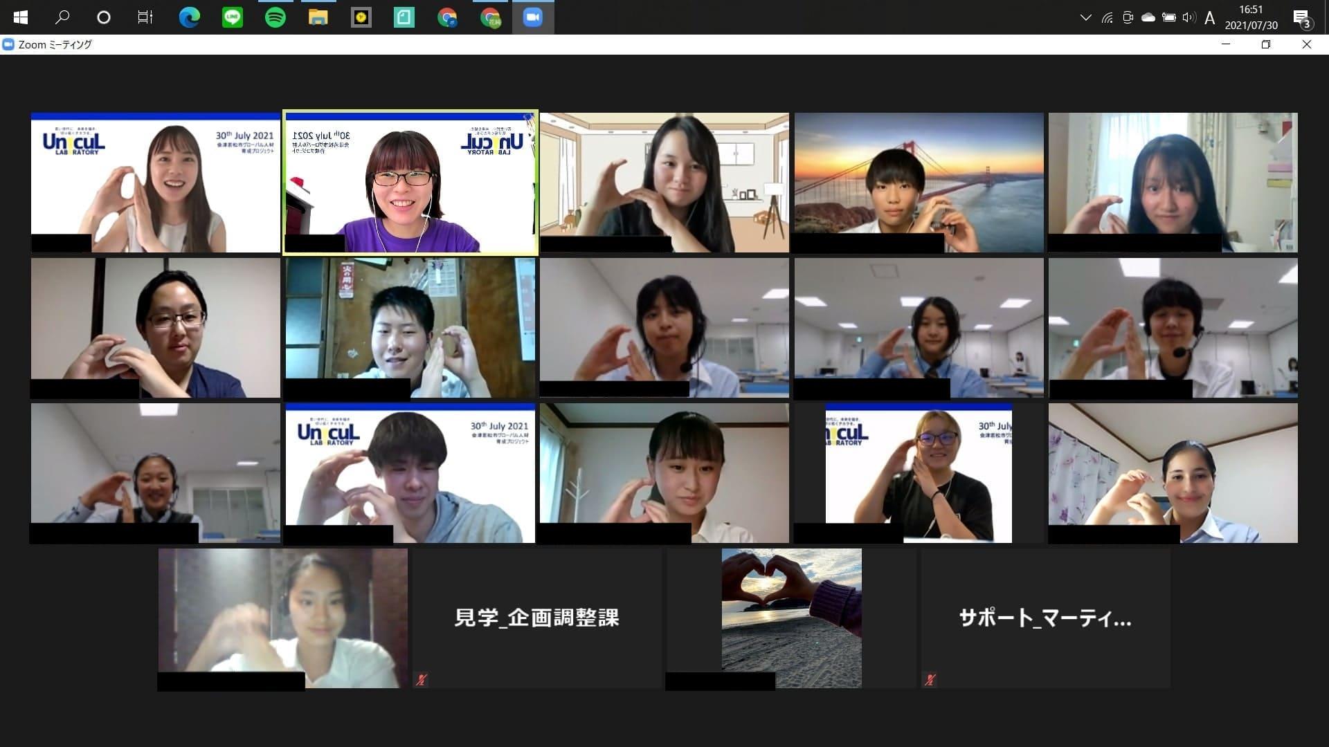 【開催報告】会津若松市グローバル人材育成事業の第3回ワークショップを開催しました